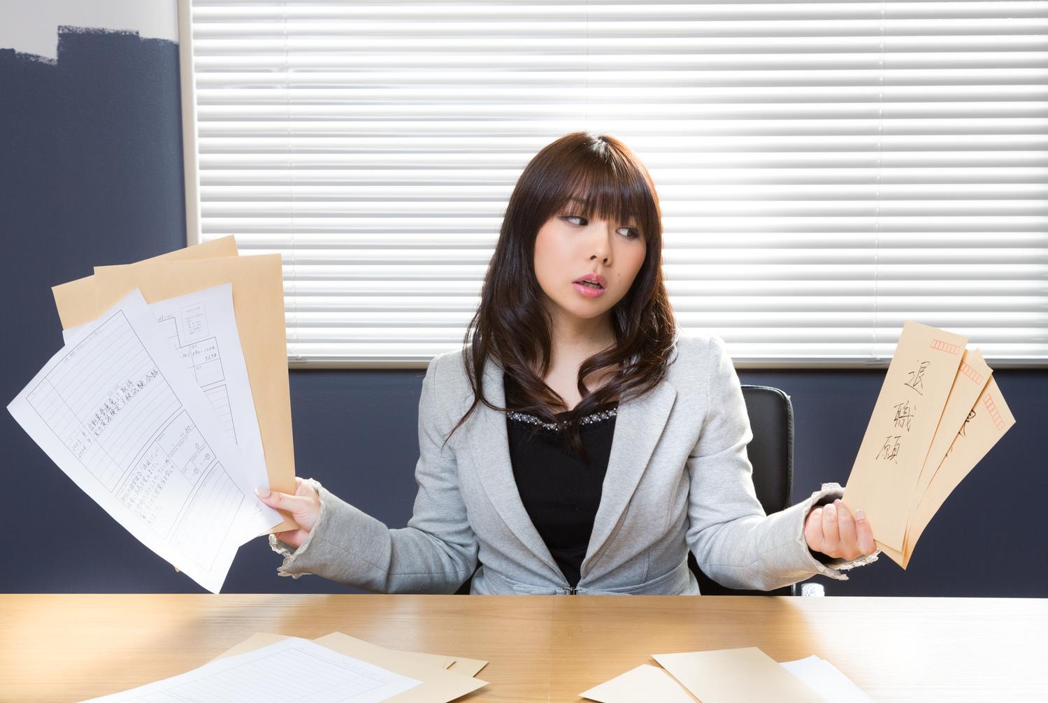『就職活動の為に離職中』の方々へ