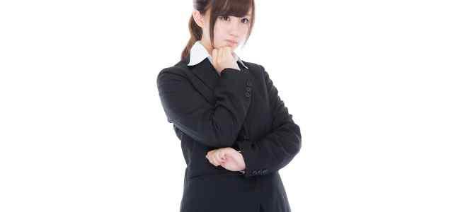 考えるスーツ女性