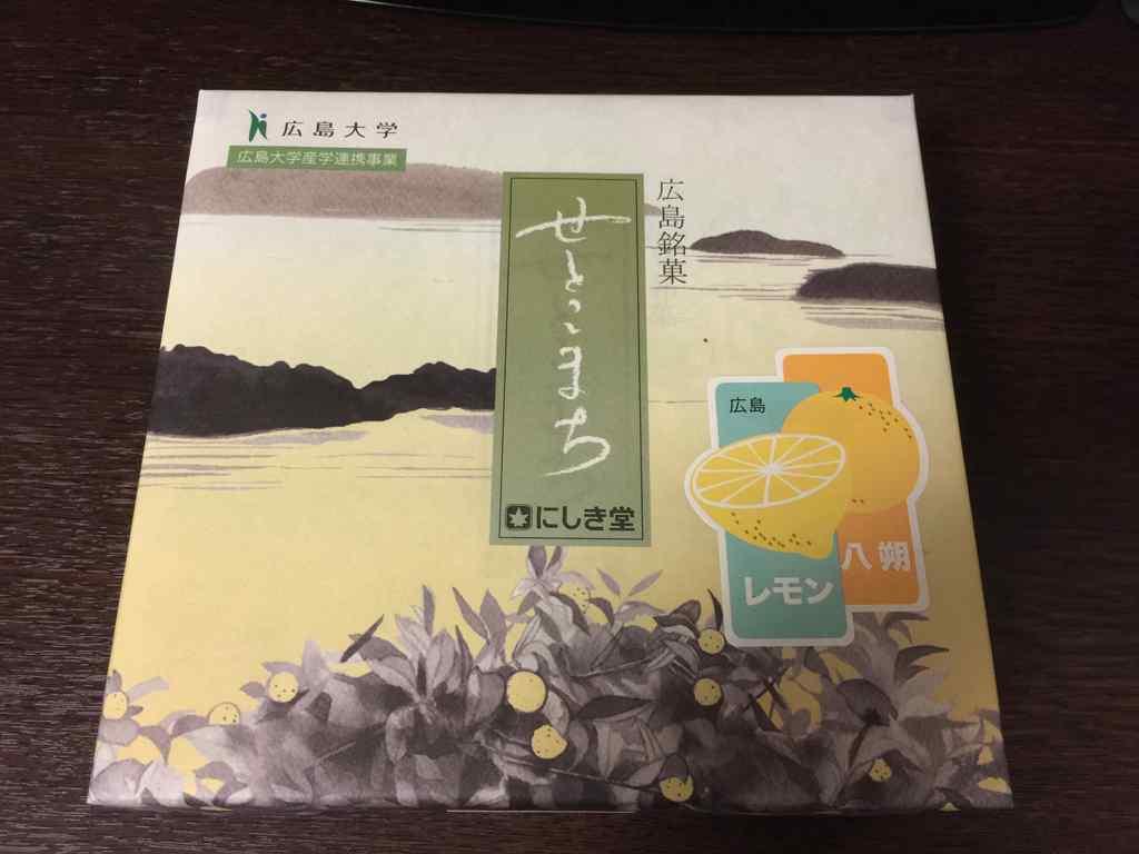もみじ饅頭(レモン、八朔)