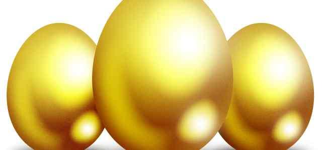 3つの金の卵
