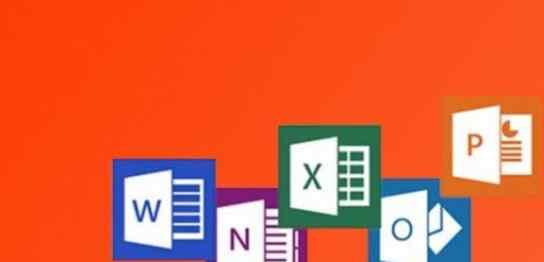 マイクロソフトOfficeのアイコン