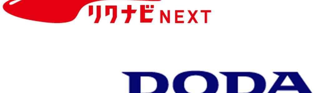 リクナビNEXTとDODAのロゴマーク