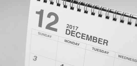 【2017-2018】年末年始休業期間のお知らせ