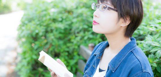 小説片手に空を見上げるメガネ女子