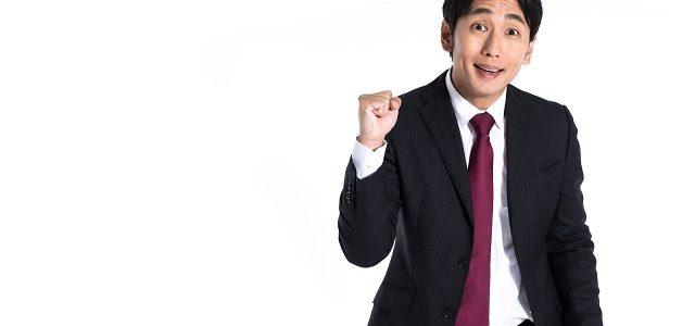 ガッツポーズをするスーツ姿の営業マン