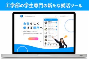 TechKnowledge(テクナレ)バナー